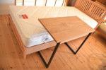 オークサイドテーブル