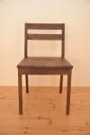 無垢ウォールナット チェア 椅子
