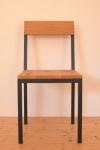 無垢×鉄脚アイアンチェア椅子