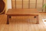 無垢ローテーブル(リビングテーブル)