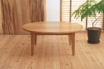 無垢ローテーブル(リビングテーブル)|丸