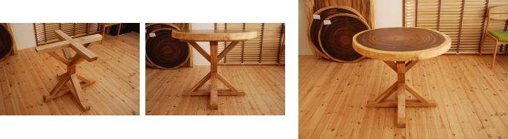 天然木無垢 輪切りテーブル