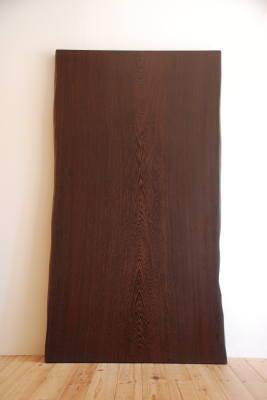 ウエンジ 一枚板 テーブル