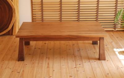 天然木・無垢 リビングテーブル