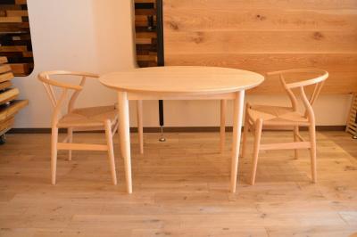 メープルオーダーテーブル