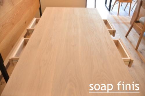 木材塗装ソープフィニッシュ