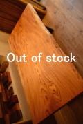 ケヤキ一枚板天板0201
