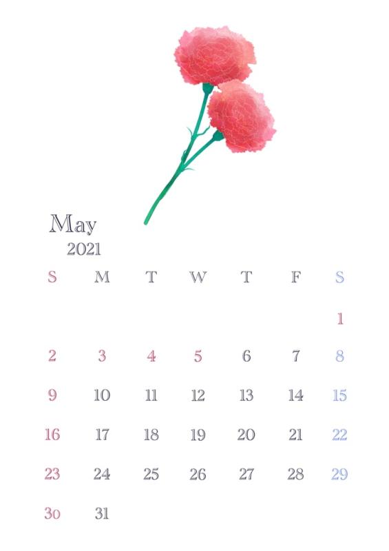 GW2021カレンダー